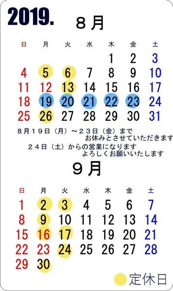 89 (2).JPG